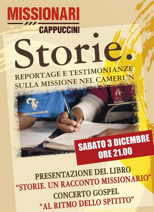 storie_resize
